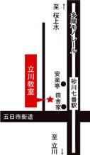 エトワール音楽教室 立川教室 地図