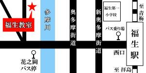 エトワール音楽教室 福生教室 地図